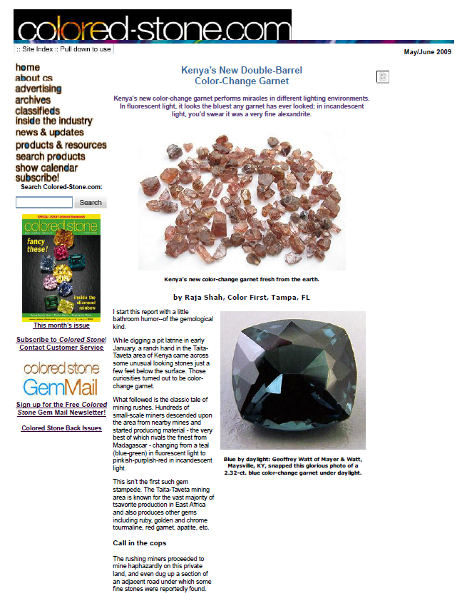 Colored_Stone_GemMail_2009-06_1